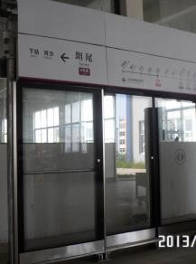 屏蔽门-地铁、高铁、BRT
