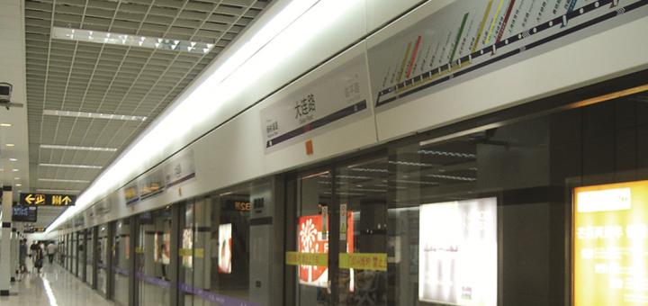 深圳地铁2号线2
