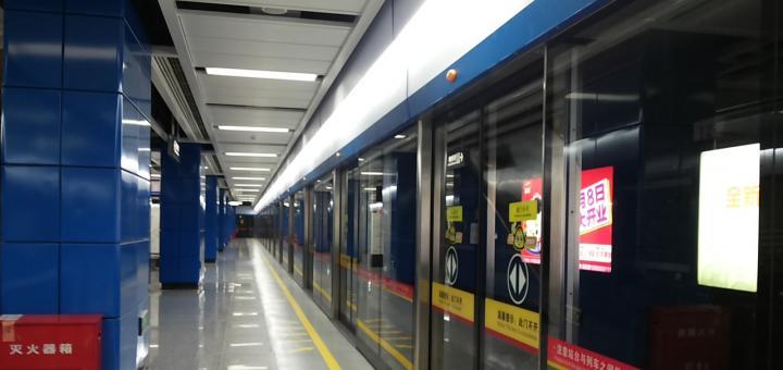 广州地铁二八号线屏蔽门
